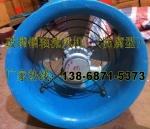 FT35-11-3.15-0.18KW轉速1450rpm電壓