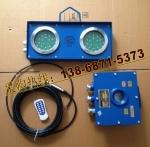 ZSB127-Z SB127水位報警器煤礦高低水位報警器