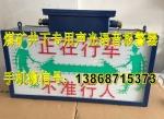 煤礦巷道設備檢修報警裝置-KXB-127礦用防爆聲光語音報警