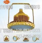 20W220V吸頂式LED三防工廠燈FAD-E20WX防水防