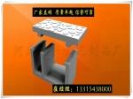 变电站地面电缆槽盒 防滑RPC盖板