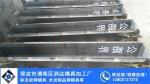 公路界桩钢模具 生产工艺