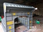 墓室钢模具 生产体系