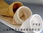 科格思专业生产炭黑厂专用除尘滤袋