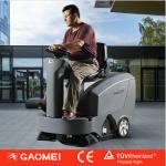 全自动驾驶式吸扫一体体扫地机 户外 室内扫地机