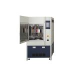 SUGA全球标准氙灯耐候测试仪GX75_衡鹏瑞和