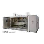 SUGA CCT-RX大型耐候性组合循环试验箱 衡鹏供应