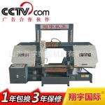 GB4285  液压金属带锯床  半主动金属带锯床