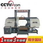 GB4285  液壓金屬帶鋸床  半自動金屬帶鋸床