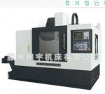 VMC650立式加工中心 翔宇廠供高精度高剛性