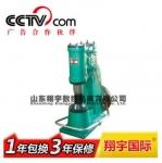 『CCTV合作』翔宇C41-150kg分体空气锤 150kg