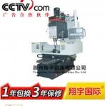 『CCTV合作』翔宇供应现货Z3080摇臂钻 随时发货
