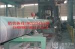 佛山螺旋管生產制造廠家