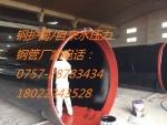 海口螺旋管来自广东螺旋管厂家直销