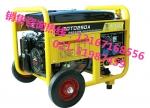 上海230a汽油发电电焊机直销价