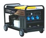 300A发电电焊一体机/大泽便携汽油电焊机