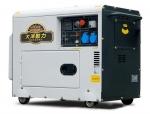 静音10kw车载柴油发电机组