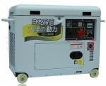 380V8千瓦静音柴油发电机报价