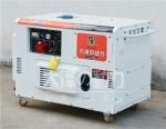 380V10kw静音柴油发电机价格