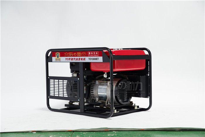 便携式12kw汽油发电机组油耗