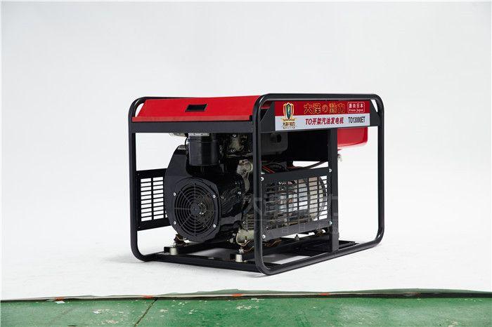 便携式12kw汽油发电机品牌