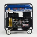 250A自发电电焊机,发电电焊机供应商