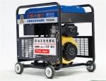 户外应急300A柴油发电电焊机