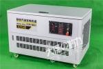 30kw汽油发电机,集装箱式汽油发电机