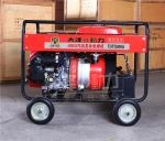 工程專用大澤300A汽油發電電焊兩用機