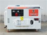 湖州10KW静音柴油发电机