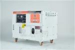 便携式15KW静音汽油发电机厂家