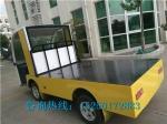 濱州電動平板車,固定平臺搬運車(品牌、型號、價格)