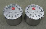 140mm不銹鋼監測點保護蓋   沉降觀測點保護蓋