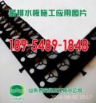 天津25蓄排水板价格