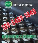 青海塑料排水板价格