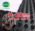 凹凸塑料排水板