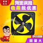 东玛FAD30-4-45W单相方形节能低噪音换气扇