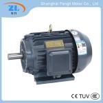 上海电机厂YE2-112M-4 高效节能电机4KW 电机