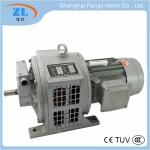 上海德東電機YC112M-2單相異步電動機