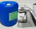 除蜡水|酸性除蜡水供应99%厂家直销
