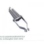 四川楔型耐张线夹 NXJ-Q加强型耐张线