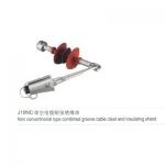 四川绝缘金具规格 J10NC架空电缆耐张绝缘串