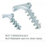 成都耐张线夹 NLD可锻铸铁耐张线夹