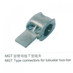 成都母线固定金具 MGT型母线T型线夹