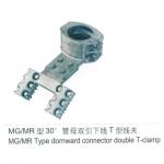 成都MG/MR型30°管母双引下线T型线夹