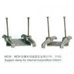 成都MCN型槽型母线固定金具(户外户内)