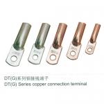 成都DT系列铜接线端子