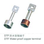 成都电缆金具规格 DTF防水型铜端子