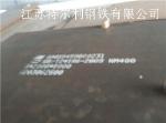 NM500耐磨板厂家零售