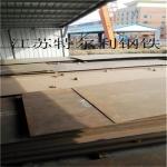 nm13耐磨板厂家价格